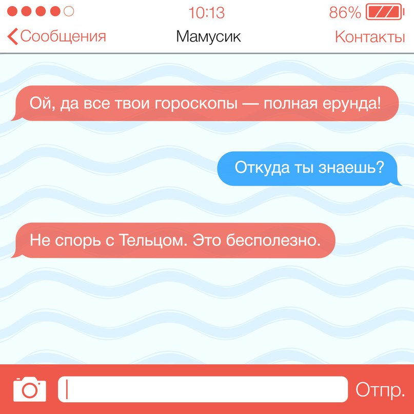 #смскиотмамы