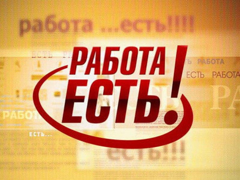 Работу в Санкт-Петербурге для крымчан стало найти легче