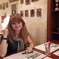 Аватар Лилии Радченко