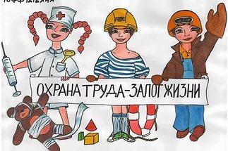 Обучиться охране труда в Крыму станет легче