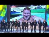 Сборная МФЮА - Фристайл (КВН Премьер лига 2013. Финал)