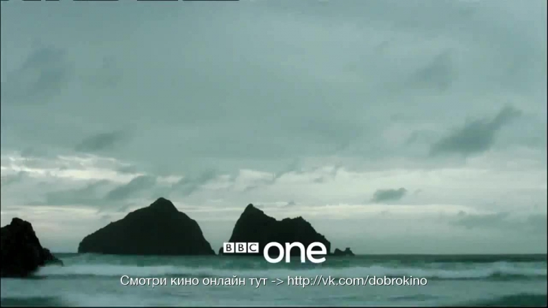 Трактир «Ямайка» — трейлер (сезон 1)