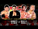Daisuke Sekimoto, Yuji Okabayashi vs. Kohei Sato, Shuji Ishikawa (BJW - Saikyou Tag League 2016 - Tag 11)