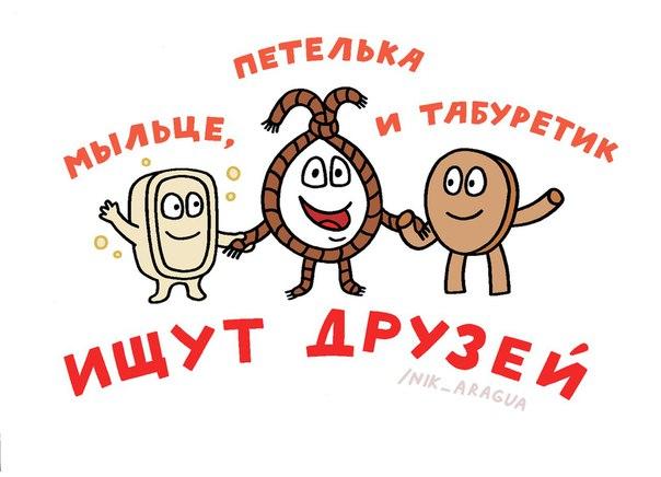Луценко требует привлечь к ответственности судей Печерского суда, блокировавших задержание и арест Иванющенко - Цензор.НЕТ 8026
