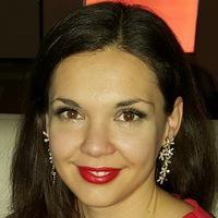 Елена Босая