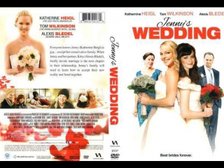 Свадьба Дженни - Jennys Wedding (2015) HD комедия