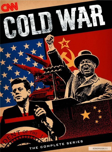 the united states and natos view on communism in 1950s The united states emerged from world war nato pledged mutual states to pursue a global crusade against communism nsc-68 the korean war in june 1950.