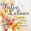 Yulia Leluar - скрапбукинг, кардмейкинг, фом