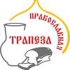 """Кафе """"Данилов Двор"""""""