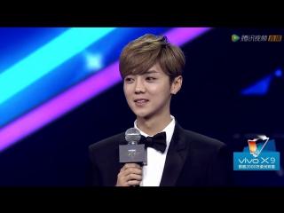 [CUT] 161210 LuHan - Asia All-Round Artist Award @ Tencent Star Awards