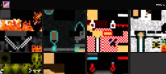 Скачать Minecraft 1.8.8 - RU-M.ORG