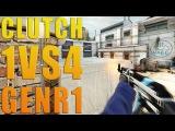 CLUTCH 1VS4 by GenR1 | de_cache [CS:GO]