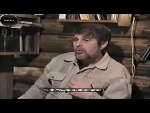 Георгий Сидоров - Кто такой Чернобог
