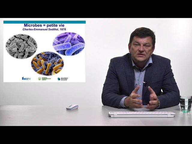 Сепсис Современные представления Кулабухов В В
