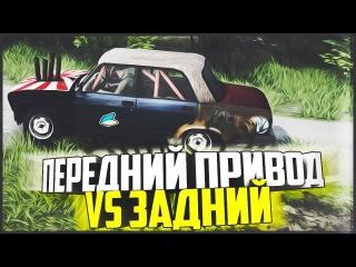 ПЕРЕДНИЙ ПРИВОД vs ЗАДНИЙ в SPINTIRES!