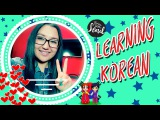 LEARNING KOREAN RUNA KIM LESSON 19