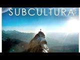Subcultura - Не бои