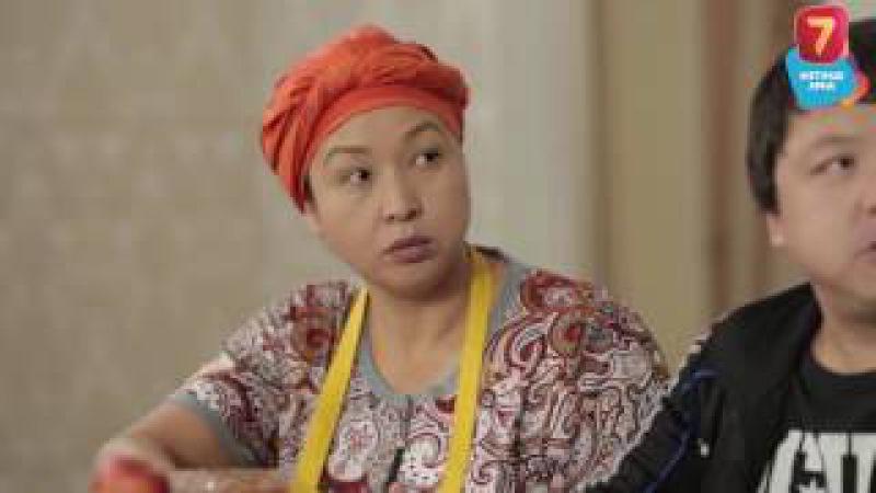 Бастық боламын - 13 шығарылым (Бастык боламын - 13 серия) HD Жаңа қазақ телехикая! Сед...