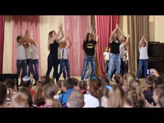 Танец детей пришкольного детского лагеря Солнышко