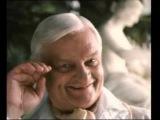 Сердца Трёх 1 1992 фильм