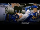 Далер Исматов (бодибилдинг, до 85 кг). Тренировка нижней части тела