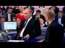 Легализация конопли в России Ахах