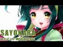 Tohoku Zunko SAYONARA Vocaloid trial test