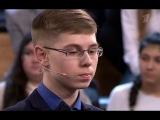 Умницы и умники 06.05.17 - МАЙ 2017 - Встреча ТРЕТЬЯ. Второй полуфинал.