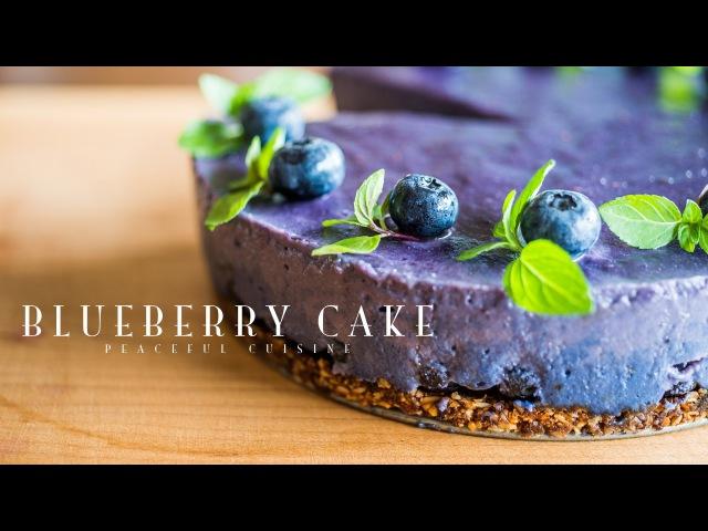 Blueberry vegan