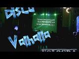 VOLOGDA | Valhalla