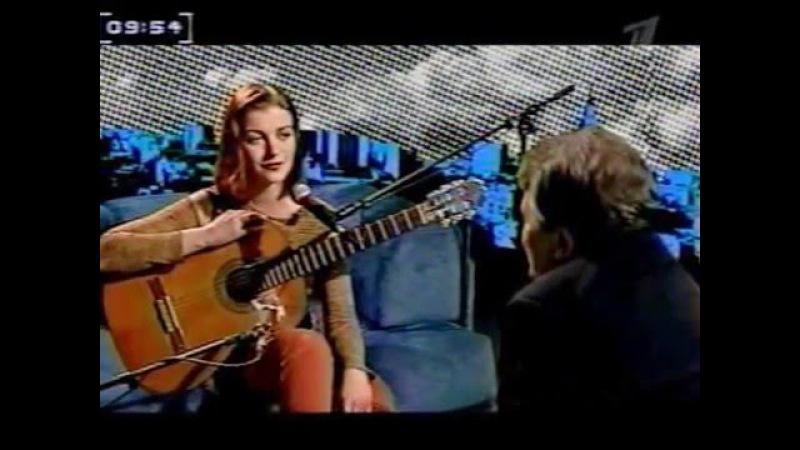 Ночная смена с Дмитрием Дибровым (ОРТ, 2002) Екатерина Болдырева