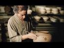 Мастера Керамики за Работой. Ceramic Masters at Work.