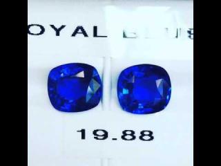 19,85ct Matched Pair Of Squarish Cushion Ceylon Sapphires CERTIFIED МГУ