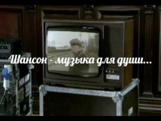 М.Шуфутинский и гр.Мурзилки - Таганка