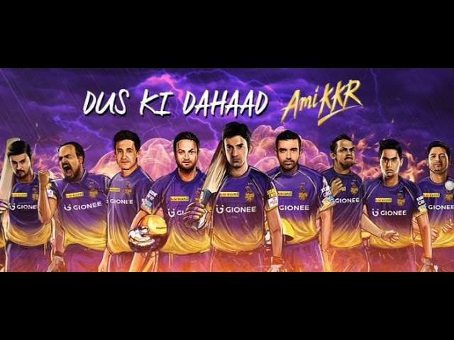 Kolkata Knight Riders (KKR) Official Team Squad 2017 | IPL 10 | IPL 2017