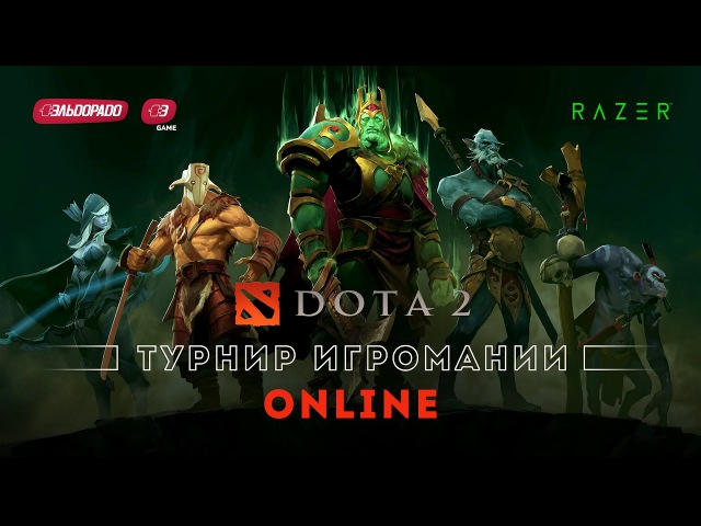 Турнир по DOTA 2 | Бой за 3 место. WABENATION vs DiS(Band)