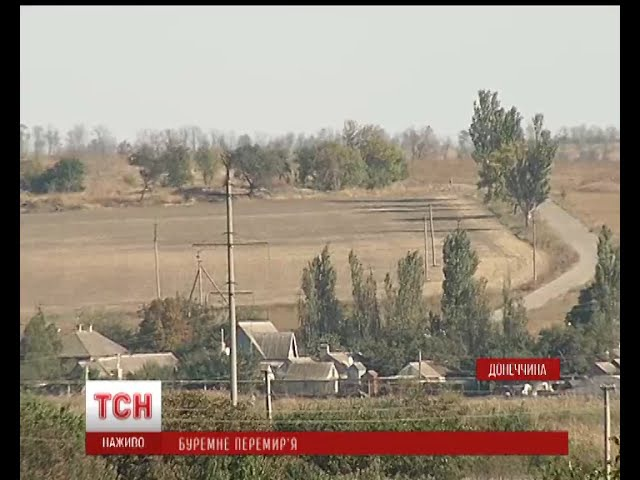 Бойовики вночі напали на село Комінтернове на Донеччині
