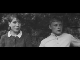 В огне брода нет. (1967).