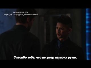 Shadowhunters 2x04 Sneak Peek День гнева (rus.sub)