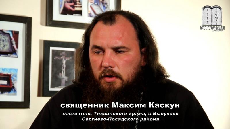 О парикмахере. Священник Максим Каскун