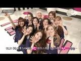 [Message] 17.03.21 Mnet Present – PRISTIN