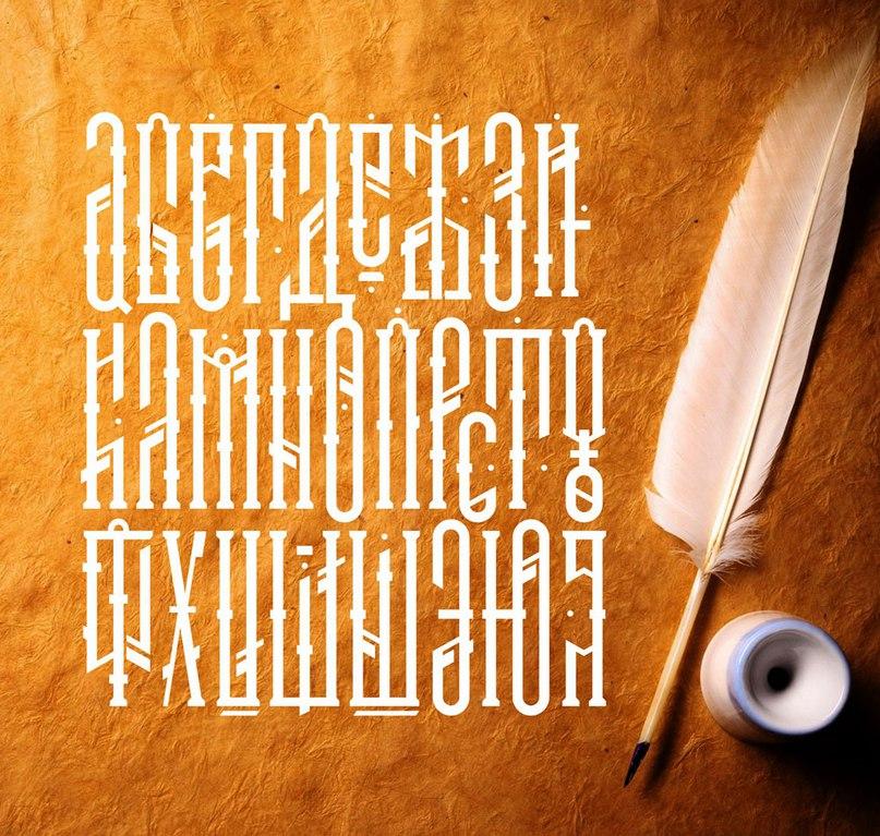 Download Mart font (typeface)