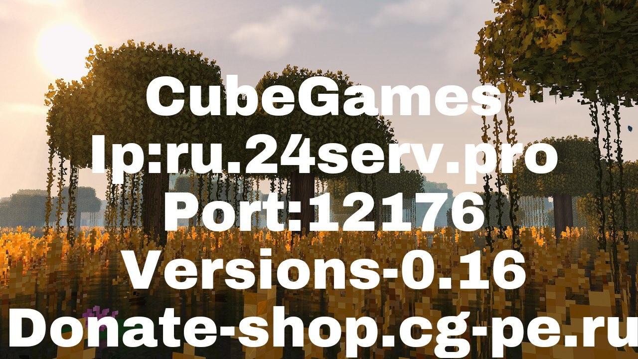 Name: CubeGames