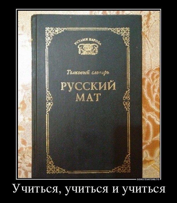 """""""Каримов был верным другом Украины"""", - Порошенко - Цензор.НЕТ 5893"""