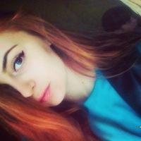 Ирина Годунова