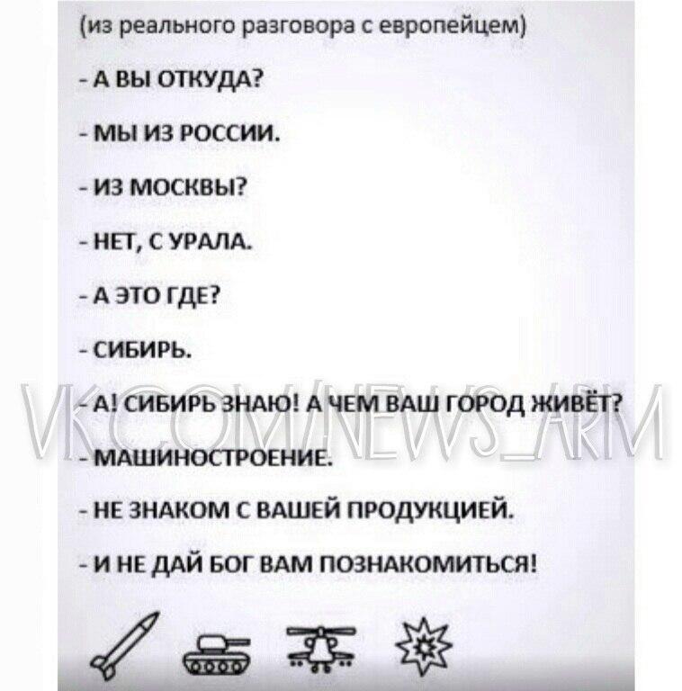 Хихи ))