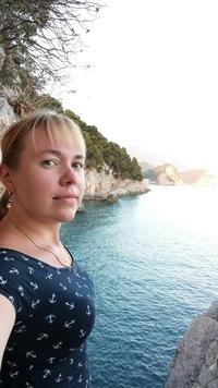 Наталья Светличная