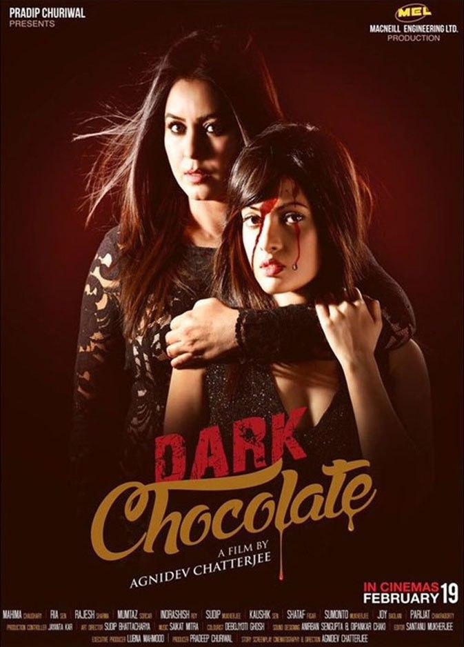 Тёмный шоколад / Горький шоколад (2016)
