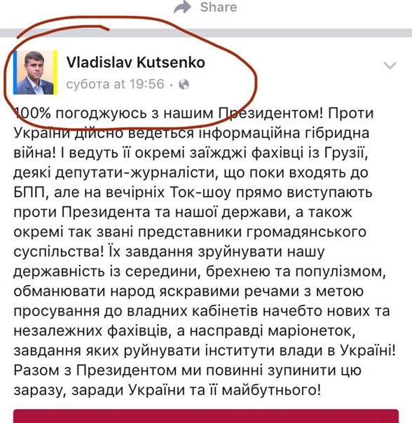 """Кононенко опровергает причастность к офшору, сотрудничающему с """"Газпромом"""" - Цензор.НЕТ 1398"""