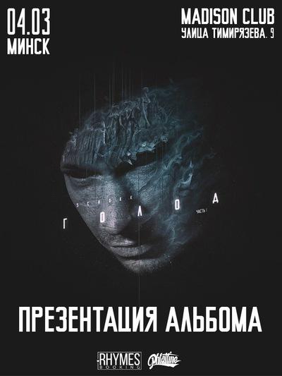 Трамал онлайн Рубцовск Прегабалин гидра Стерлитамак